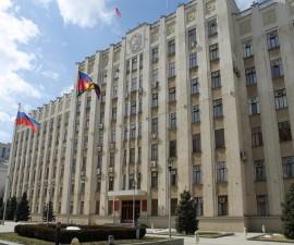 Новые назначения в администрации Краснодарского края
