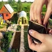Уменьшение земельного налога