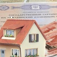 Можно ли потратить материнский капитал на покупку загородного дома