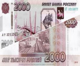 Открыт конкурс по выбору символа для 200 и 2000 рублей